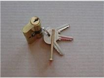 Vložka cylindrická UM 27,5x 27,5