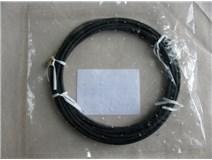 Bowden 1,5x4400mm černý