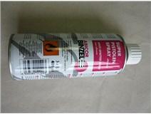 sprej bezsilikonový Binzel CO2 400ml