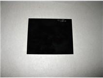 sklo svářečské č.11  110x90mm