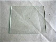 sklo svářečské čiré  110x90mm