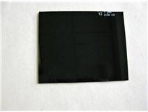sklo svářečské č.12  110x90mm