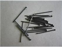 DIN 1152 1,4x 32 hřebík kolářský blistr