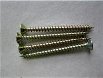 DIN 7997 ZN 5,0x 60 vrut zápustná hlava blistr