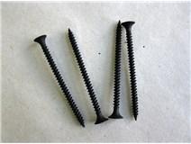 vrut sádrokarton 3,5x 55 jemný závit fosfát blistr