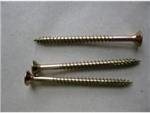 DIN 7997 ZN  6,0x 80 vrut částečný závit, zápustná hlava