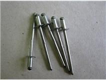 DIN 7337 3,2x 6 nýt trhací ocelový blistr - DOPRODEJ
