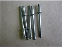 DIN 7337 3,2x 8 nýt trhací ocelový blistr - DOPRODEJ