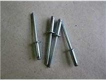 DIN 7337 4,0x12 nýt trhací ocelový blistr