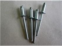 DIN 7337 4,8x10 nýt trhací ocelový blistr - DOPRODEJ