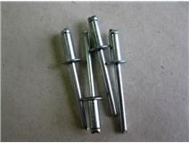 DIN 7337 4,8x12 nýt trhací ocelový blistr - DOPRODEJ