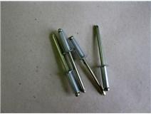 DIN 7337 4,8x16 nýt trhací ocelový blistr - DOPRODEJ