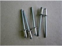 DIN 7337 3,0x 8 nýt trhací hliníkový blistr - DOPRODEJ