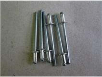 DIN 7337 4,0x10 nýt trhací hliníkový blistr