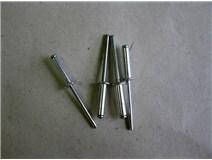 DIN 7337 4,0x16 nýt trhací hliníkový blistr - DOPRODEJ