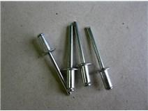 DIN 7337 4,8x10 nýt trhací hliníkový blistr - DOPRODEJ