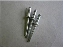 DIN 7337 4,8x12 nýt trhací hliníkový blistr