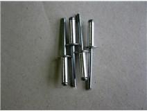 DIN 7337 4,8x16 nýt trhací hliníkový blistr - DOPRODEJ