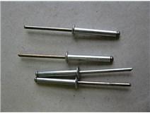 DIN 7337 4,0x25 nýt trhací hliníkový krabička 80ks