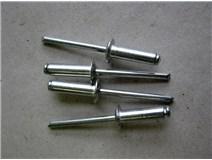 DIN 7337 4,8x16 nýt trhací hliníkový krabička 50ks - DOPRODEJ