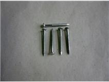 hřebík konvexní Fe  4,0x 50 /1kg