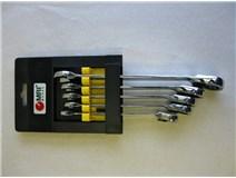 klíč sada  5ks ráčnové očkoploché  10-17mm V.C.