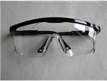Brýle ochranné CE profi Typ HF110 74510