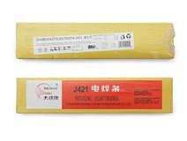 J 421  2,0x300  2,5kg elektroda rutilová