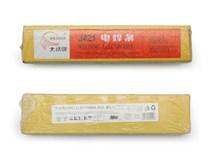 J 421  2,5x300  2,5kg elektroda rutilová